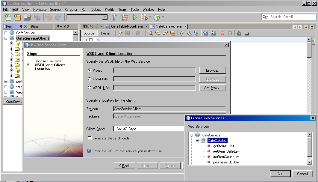 Java Web Service Client From Wsdl Example In Netbeans